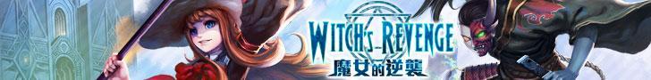 遊戲 免費 下載,巴哈商城,香港遊戲網站,魔之塔,a免費下載