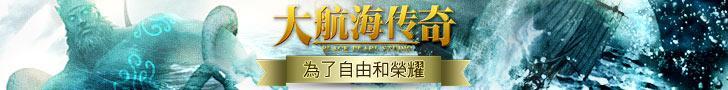現上遊戲,巴哈姆,gamer 神魔,三國web game,網頁遊戲排行榜