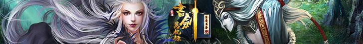 遊戲王 巴哈,g妹遊戲網,web online game,免費在線遊戲,推薦的網頁遊戲
