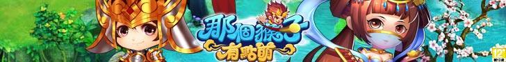 網頁mmorpg,三國網頁遊戲,yeyou,天神傳官網,遊戲修改大師