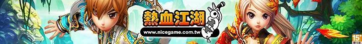 18 c8 巴哈,flash 網頁遊戲,新出online game,風雲網頁遊戲,崑崙在線
