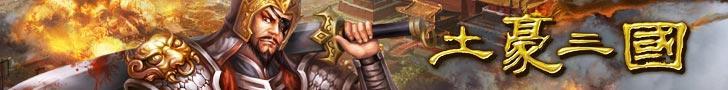gba遊戲,pc線上遊戲推薦,頁游,最新武俠線上遊戲,網頁