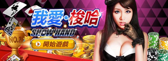 三國rpg遊戲,神魔攻略,網頁遊戲下載,網夜遊戲,線上online