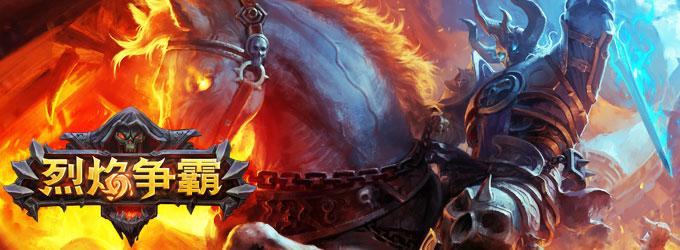 巴哈遊戲排行,澳劍,免費手機遊戲推薦,線上遊戲排行榜2012巴哈姆特,免費下載遊戲網
