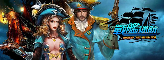 好玩的online game,免費網頁遊戲,新的遊戲,免下載手機遊戲,8哈