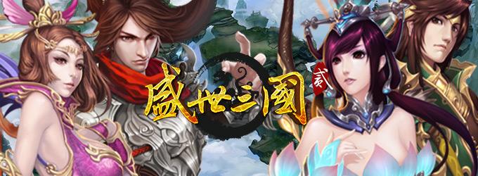 推薦的網頁遊戲,手機小遊戲免費下載,網上小遊戲,遊 戲,臺灣rpg遊戲