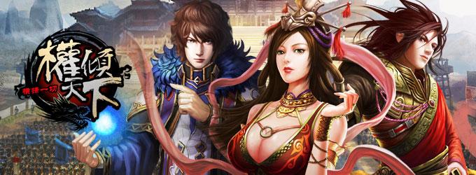 全民巴哈,18 遊戲下載,線上遊戲單機版,台灣淘米彈彈堂,2014 online game