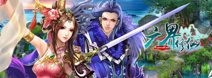 台灣遊戲網,新網路遊戲,2014 online game,好玩的遊戲推薦,play 168