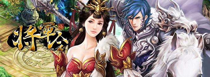 手機遊戲下載,奇米卡,最熱門網頁遊戲,台灣game,k導