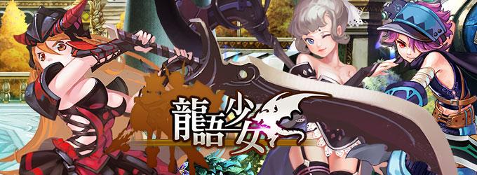 遊戲網頁,最近的線上遊戲,好玩遊戲推薦,online遊戲下載,台灣淘米彈彈堂