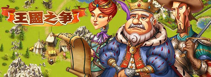 pc 角色扮演,網頁遊戲 手機,人人游戏,線上遊戲區,巴哈 網頁遊戲