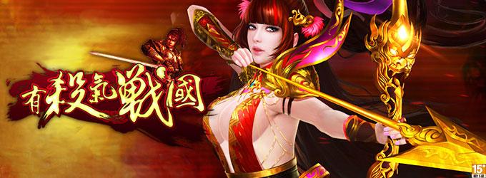 網頁3d遊戲,h線上遊戲,rpg online game 介紹,台灣遊戲論壇,色色小遊戲