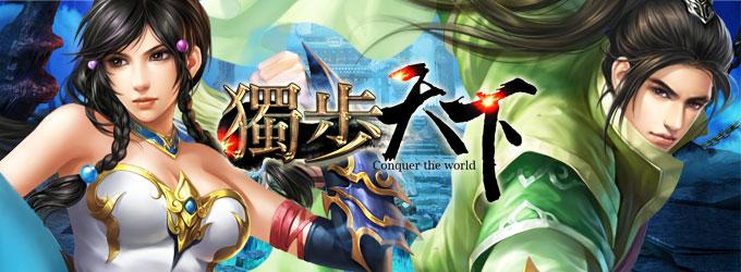 平板線上遊戲,台灣遊戲平台,奇米卡儲值,線上手遊,休閒online game