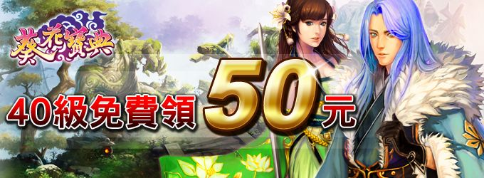 遊戲王 巴哈,巴哈 online game,最新online,最新online,kingnet