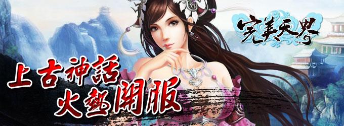 網頁遊戲台灣,18遊戲線上,網絡游戲,18遊戲網站,變態遊戲