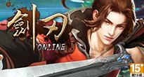 劍刃online