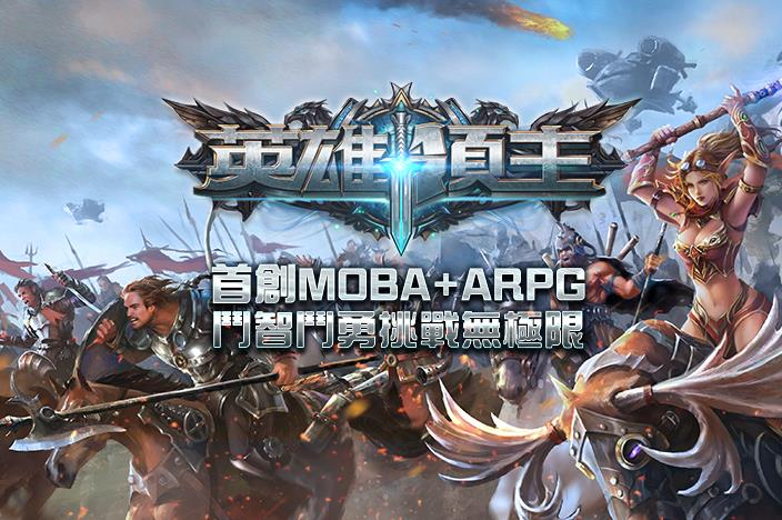 http://www.gameboss.com.tw/stationary/upload/News/images/20160914162144_76.png