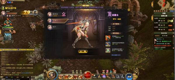 http://c.more.game.tw/webgame/img/cabal/4.jpg