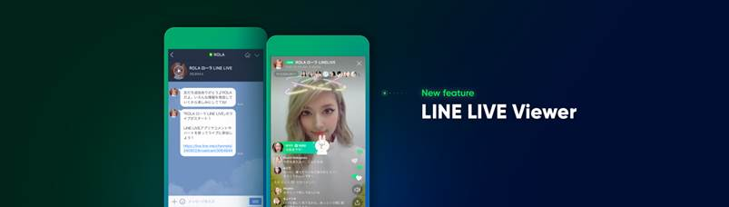 LINE LIVE viewer