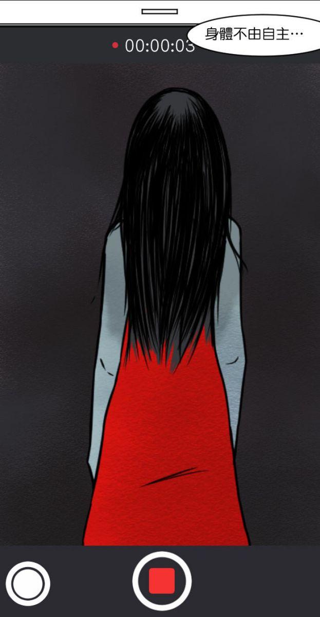 圖三:《鬼哭神嚎恐怖動態特輯》作品:《隧道》