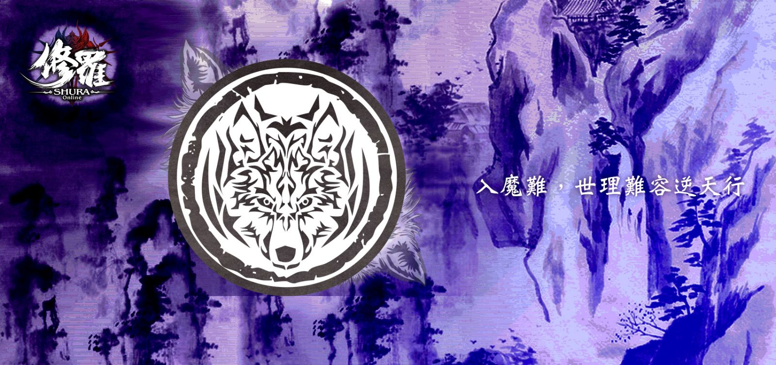 封存/水墨畫_3.jpg