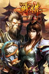 《西遊降魔》是一款以中國四大名著之一的《西遊記》題材為背景的大型ARPG網頁遊戲,尖端 技術,成就了美輪美奐的遊戲畫質,讓你親臨那諸神、妖魔的亂世中。