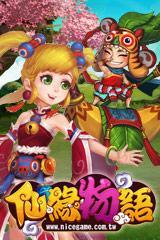 《仙緣物語》有最新潮的元素,最炫酷的時裝,最無厘頭的坐騎,盡情去發現遊戲中的彩蛋吧!