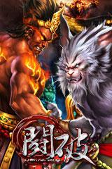 《鬪破》是一款寫實風格網頁遊戲,遊戲中以神秘符文力量為線索,精彩絕倫的王朝之爭為背景,將玩家劃分為四大職業
