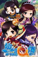 《仙劍Q傳》由仙劍之父姚壯憲監製,是全球首款 Unity3D 雙端中國風 MMORPG 網路遊戲鉅作