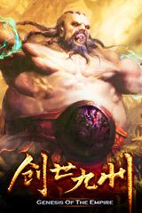 《創世九州》是以中國著名的古典小說《三國演義》為劇情藍本,以經典的歷史事件架構出遊戲主線,帶領玩家重回三國亂世的名將風雲時代。